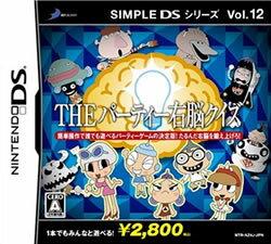[100円便OK]【新品】【DS】THE パーティ右脳クイズ SIMPLE DSシリーズ12【RCP】