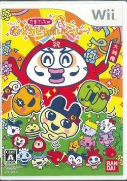 [100円便OK]【新品】【Wii】たまごっちのピカピカだいとーりょー!【RCP】