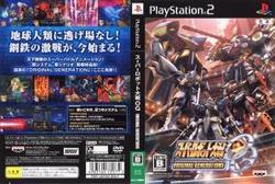 [100円便OK]【中古】【PS2】スーパーロボット大戦OG オリジナルジェネレーション【RCP】