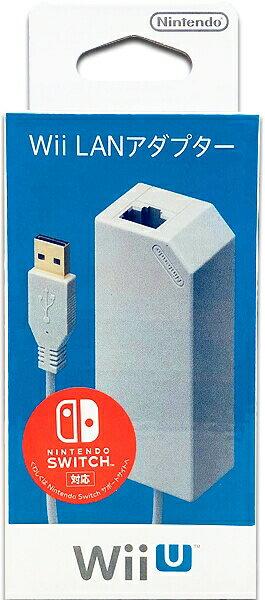 【新品】【WiiHD】Wii LANアダプター【Switch・Wii Uにも対応】【RCP】[在庫品]