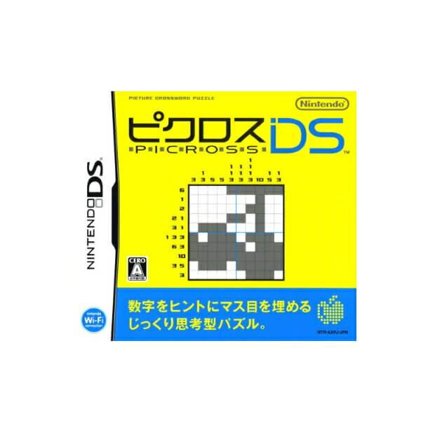 [100円便OK]【新品】【DS】ピクロスDS【RCP】