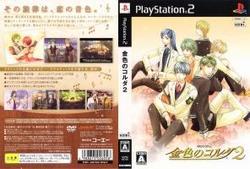 [100円便OK]【中古】【PS2】【通】金色のコルダ2 通常版【RCP】[お取寄せ品]