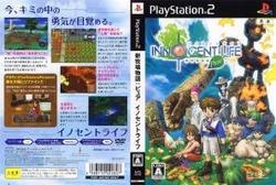 [100円便OK]【新品】【PS2】新牧場物語ピュア イノセントライフ【RCP】