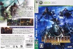 [100円便OK]【中古】【Xbox360】【通】BLADESTORM 百年戦争 通常版【RCP】