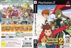 【新品】【PS2】テイルズ オブ ファンダム2(ティアバージョン)初回版【RCP】