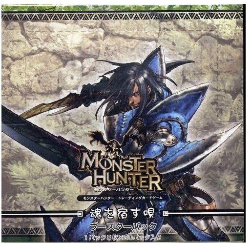 【新品】【TTBX】モンスターハンター ブースター2 魂を宿す唄【RCP】