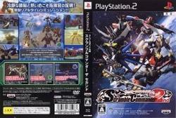 [100円便OK]【新品】【PS2】スーパーロボット大戦 Scramble Commander the2nd【RCP】