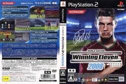 [100円便OK]【新品】【PS2】ワールドサッカーウイニングイレブン2008【RCP】