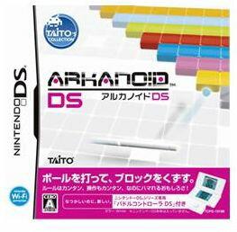 【新品】【DS】アルカノイドDS パドルコントローラ同梱版【RCP】