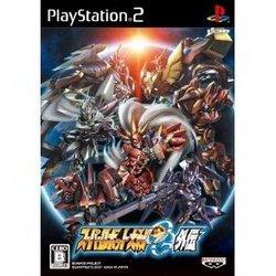 【新品】【PS2】【限】スーパーロボット大戦OG外伝 限定版【RCP】