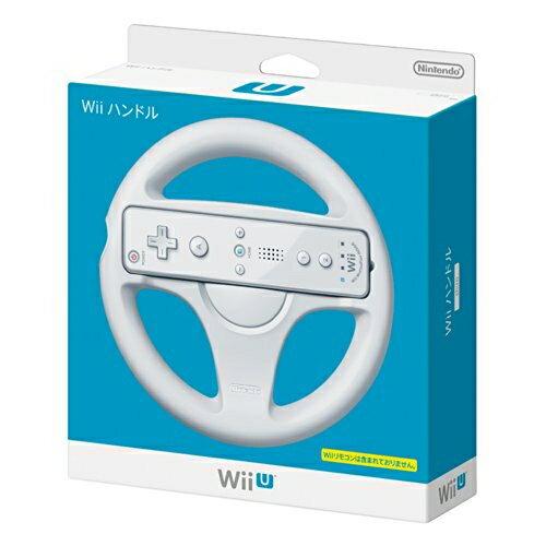 【新品】【WiiHD】Wiiハンドル【RCP】