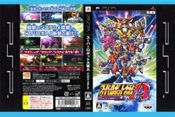 [100円便OK]【中古】【PSP】スーパーロボット大戦A PORTABLE【RCP】