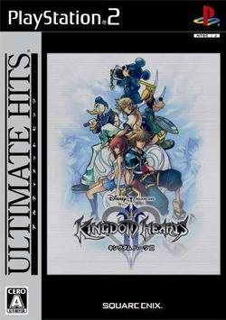 [100円便OK]【新品】【PS2】【BEST】キングダムハーツII アルティメットヒッツ【RCP】[お取寄せ品]