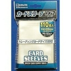 [100円便OK]【新品】【TTAC】エポック カードスリーブ・ソフト (レギュラーサイズ)【RCP】[在庫品]