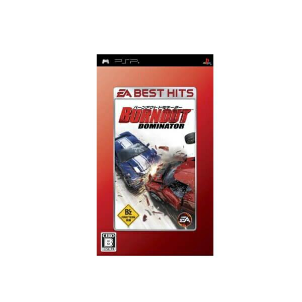[100円便OK]【中古】【PSP】【BEST】バーンアウト ドミネーター【RCP】
