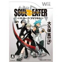 [100円便OK]【新品】【Wii】ソウルイーター モノトーン プリンセス【RCP】