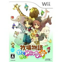 [100円便OK]【新品】【Wii】牧場物語 わくわくアニマルマーチ【RCP】[在庫品]