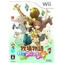 [メール便OK]【新品】【Wii】牧場物語 わくわくアニマルマーチ【RCP】[在庫品]