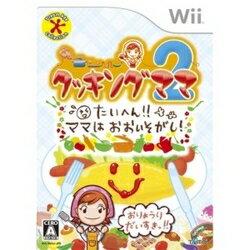 [100円便OK]【新品】【Wii】クッキングママ2 たいへん!!ママはおおいそがし!【RCP】