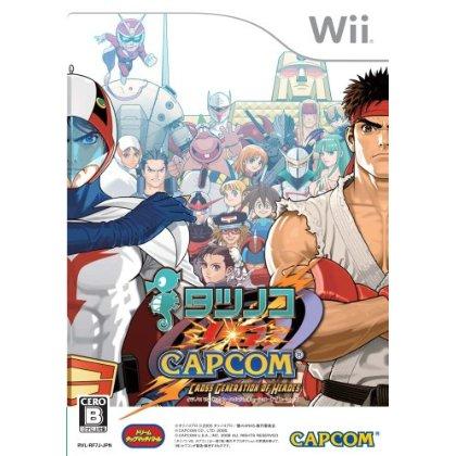 [100円便OK]【新品】【Wii】タツノコVS.CAPCOM CROSS GENERATION OF HEROES【RCP】