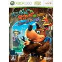 【中古】【Xbox360】【限】バンジョーとカズーイの大冒険:ガレージ大作戦 初回限定版【RCP】