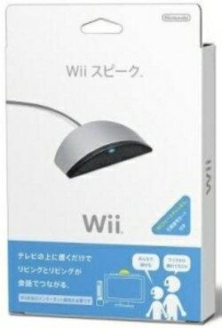 【新品】【WiiHD】Wii スピーク【RCP】