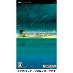 [100円便OK]【新品】【PSP】テイルズ オブ ザ ワールド レディアント マイソロジー2【RCP】