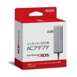 【新品】ニンテンドーDsi・3DS用ACアダプタ(DsiLL・3DSLL兼用)【RCP】[お取寄せ品]