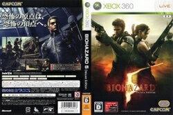 【新品】【Xbox360】【限】バイオハザード5 Deluxe Edition【RCP】