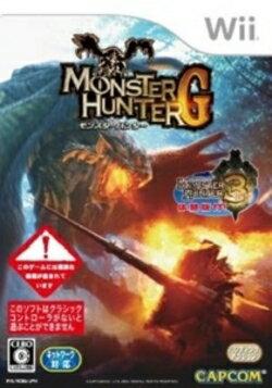 [100円便OK]【新品】【Wii】モンスターハンターG【RCP】