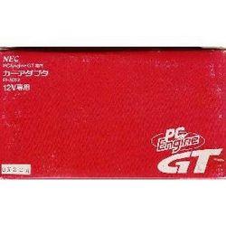 【新品】【PCEHD】GT カーアダプター 12V専用【RCP】