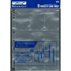 [100円便OK]【新品】【TTAC】やのまん・9ポケットカードシート (8シート入)【RCP】