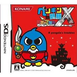 [100円便OK]【新品】【DS】ペンギンの問題X天空の7戦士【RCP】[お取寄せ品]