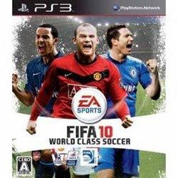 [100円便OK]【新品】【PS3】FIFA10 ワールドクラス サッカー【RCP】[お取寄せ品]