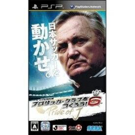[メール便OK]【新品】【PSP】J.LEAGUE プロサッカークラブをつくろう!6Pride of J【RCP】[お取寄せ品]