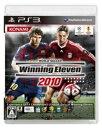 [100円便OK]【新品】【PS3】ワールドサッカーウイニングイレブン2010【RCP】