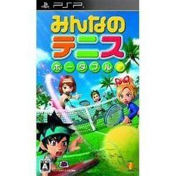 [100円便OK]【新品】【PSP】みんなのテニス ポータブル【RCP】[お取寄せ品]