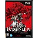 [100円便OK]【新品】【Wii】斬撃のレギンレイヴ【RCP】
