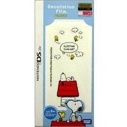 [100円便OK]【新品】【DSHD】DSLite専用デコレーションフィルム Peanuts(ハウス)【RCP】