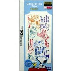 [100円便OK]【新品】【DSHD】DSLite専用デコレーションフィルム Peanuts(スポーツ)【RCP】