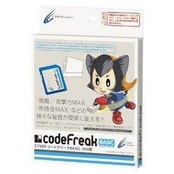 【新品】【WiiHD】【CYBER】コードフリーク ベーシック(Wii用)【RCP】
