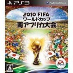 [100円便OK]【中古】【PS3】2010 FIFA ワールドカップ南アフリカ大会【RCP】