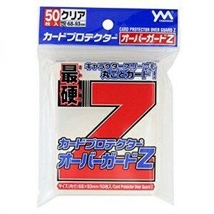 [100円便OK]【新品】【TTAC】やのまん カードプロテクター オーバーガードZ【RCP】