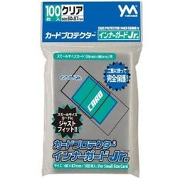 [100円便OK]【新品】【TTAC】やのまん カードプロテクター インナーガードJr.【RCP】