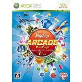 【訳あり新品】【Xbox360】ポップキャップ アーケード〜楽しさ、いっぱい。アクション&パズル7パック〜【RCP】[お取寄せ品]