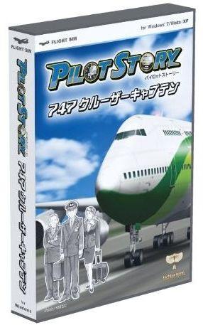 ☆【即納可能】【新品】パイロットストーリー 747クルーザーキャプテン Win CD-ROM【あす楽対応】【送料無料】【smtb-u】【RCP】TechnoBrain