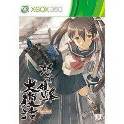 [100円便OK]【新品】【Xbox360】【通】怒首領蜂 大復活 通常版【RCP】
