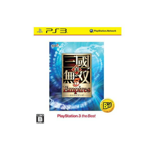 [100円便OK]【新品】【PS3】【BEST】真・三國無双5 Empires【RCP】