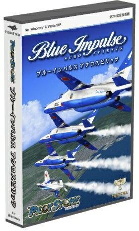 【即納可能】【新品】パイロットストーリー ブルーインパルスアクロスピリッツ 通常版 Win DVD-ROM【あす楽対応】【送料無料】【smtb-u】【RCP】TechnoBrain