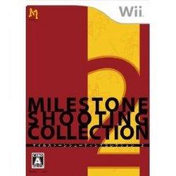 [100円便OK]【新品】【Wii】マイルストーン シューティングコレクション2【RCP】